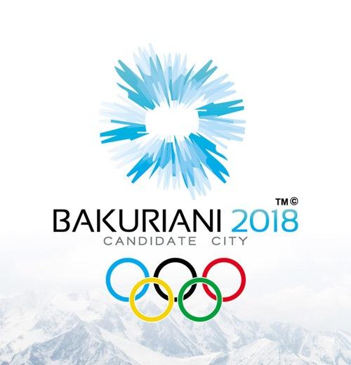 Бакуриани 2018
