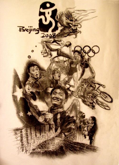 Путешествие по Олимпиаде