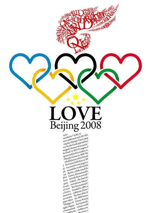 Любовь к Пекину 2008
