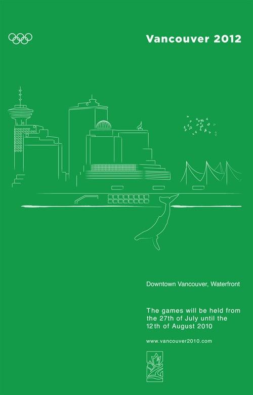 Зеленый постер