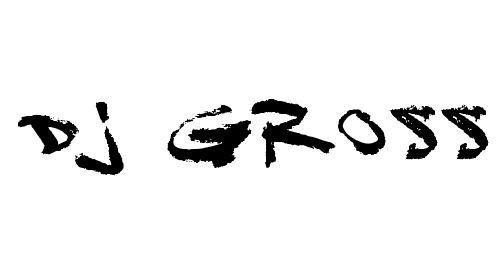 Шрифт набросков краской