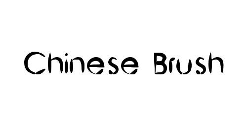 Шрифт китайской кисти