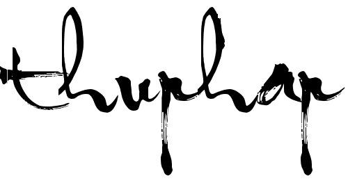 Пропсной шрифт кистью