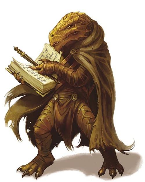 древний ящер