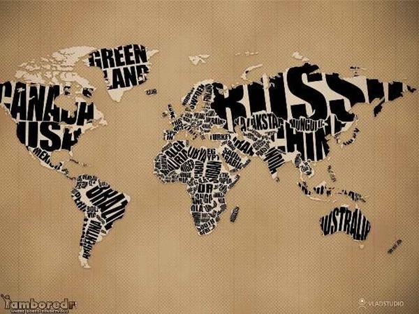 мир из типографики