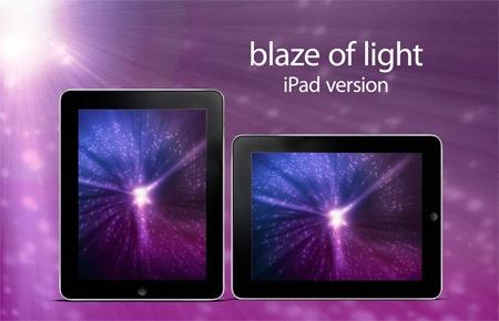 Яркий космический свет – версия для iPad