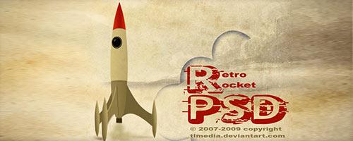 Ретро ракета