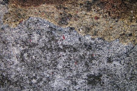 Ржавый грязный бетон