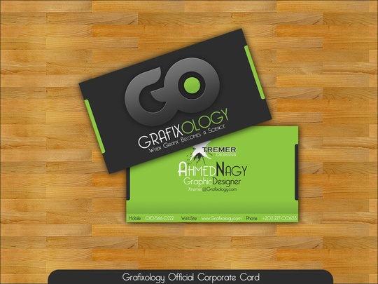 Яркая зеленая визитная карточка