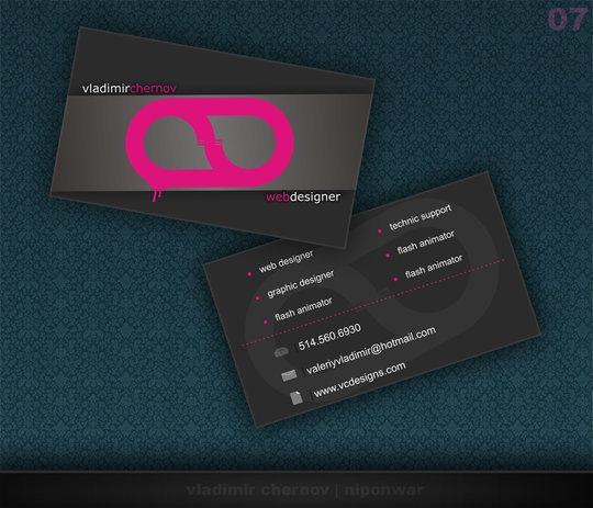 Визитная карточка для дизайнера