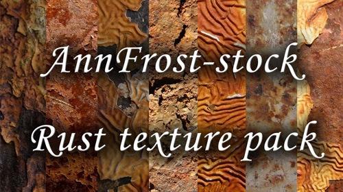 Набор ржавых текстур