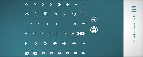 Набор пиксельных стрелок