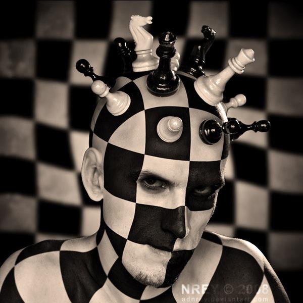 шахматный король