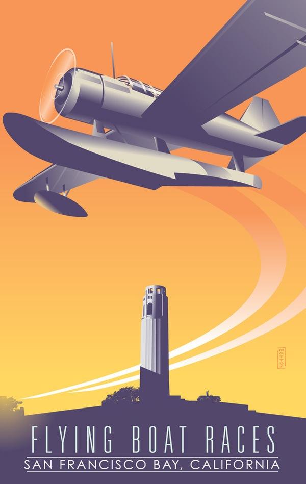 векторный самолет