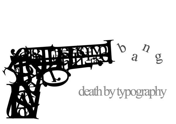 типографический пистолет