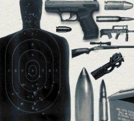 Кисти оружия и пуль