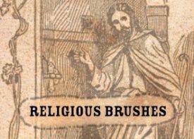 Религиозные кисти