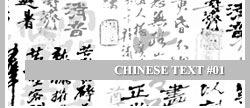 Кисти японской типографики