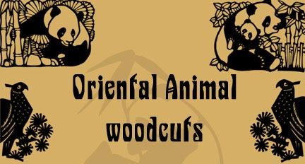 Кисти восточных деревьев и животных