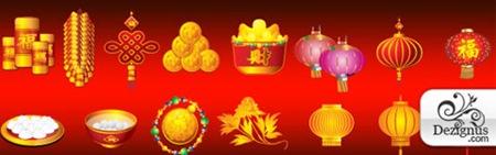 Азиатские иконки