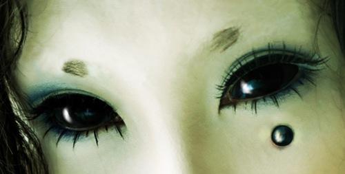 Стеклянные глаза