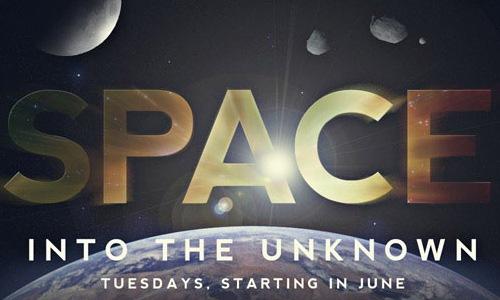 постер на космическую тематику