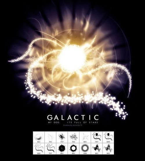 14 галактических кистей