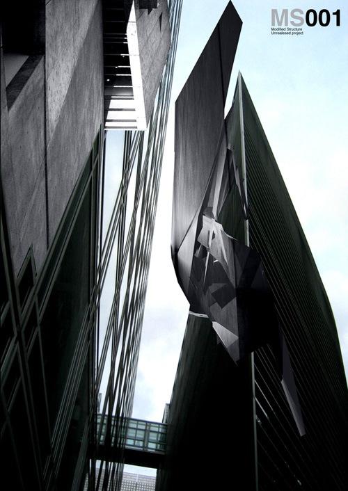 Модифицированное здание