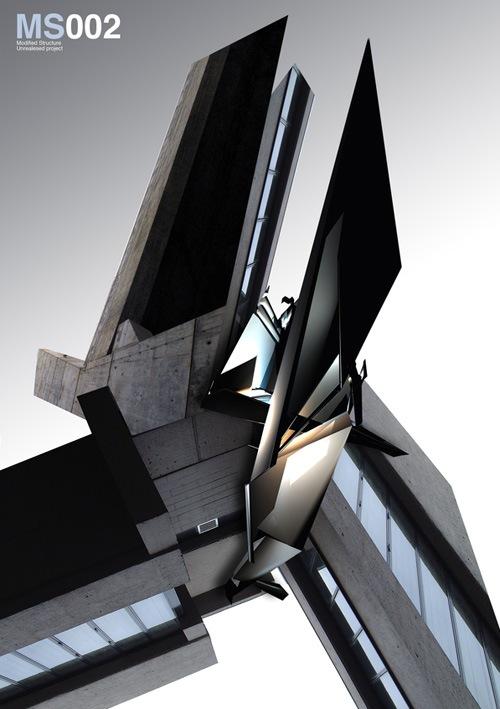Футуристическое здание