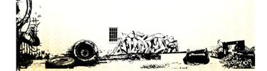 Граффити кисти