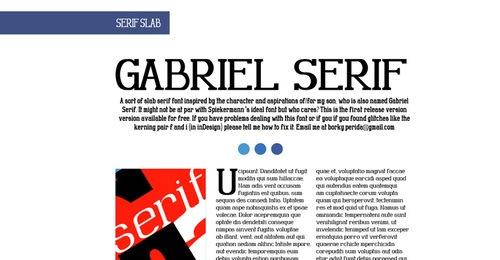 Шрифт Gabriel Serif
