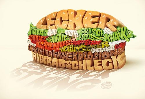Типографический бургер