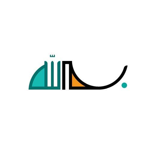 Арабские шрифты на постере