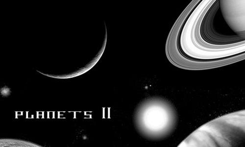 Кисти планет