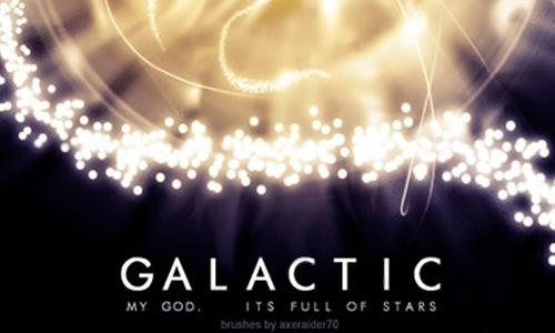 Галактические кисти