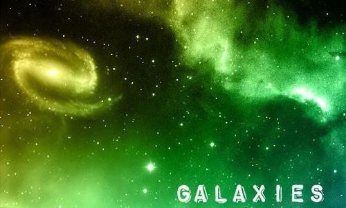 Набор галактических кистей
