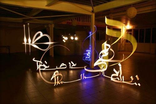 3d арабская каллиграфия лайтпейтинг