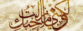 арабская-типографика