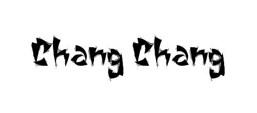 рваный шрифт