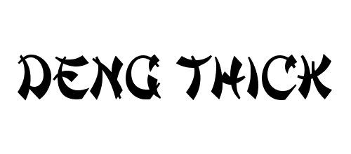 китайский изогнутый шрифт