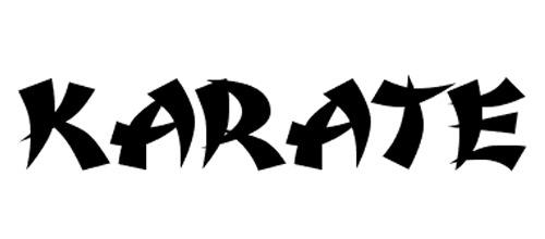 карате шрифт