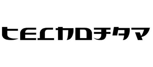 техничный шрифт