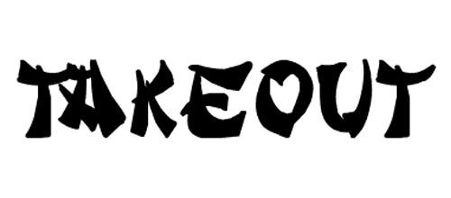 шрифт в стиле набросков
