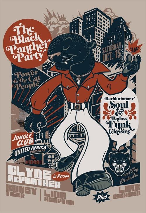 Вечеринка Черной Пантеры