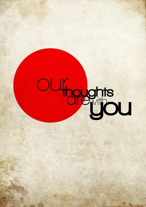 постер для Японии