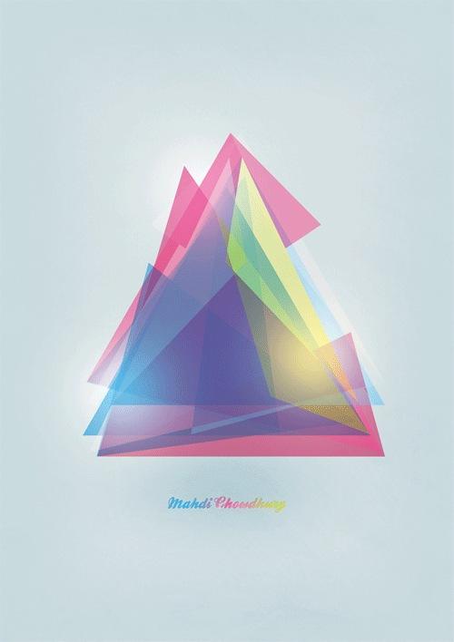 Ассиметричный треугольник