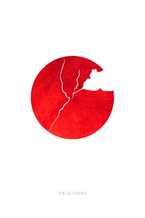 помощь Японии