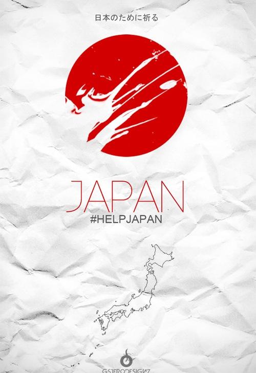 Япония на постере