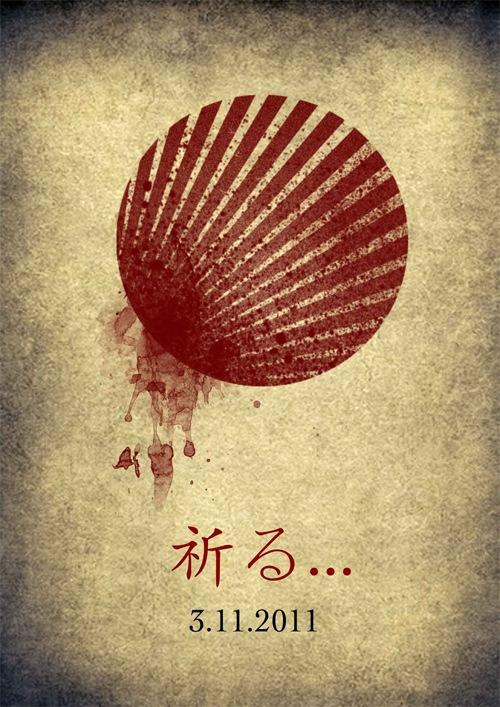 кровавое Японское солнце
