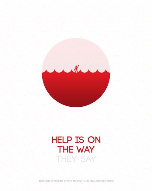 помощь единственный выход